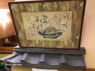 f:id:miwamomoka:20190610115221j:plain