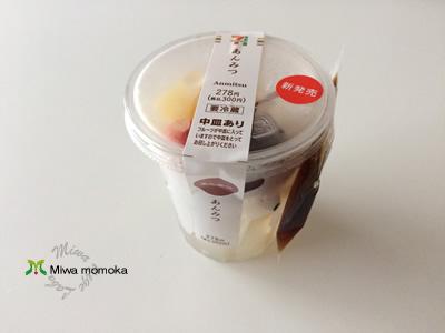 f:id:miwamomoka:20190618105245j:plain