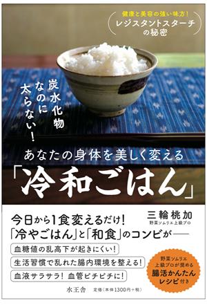 f:id:miwamomoka:20190724122800p:plain