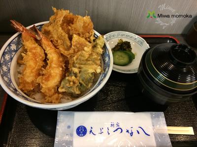 f:id:miwamomoka:20190725130141j:plain