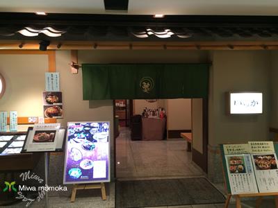 f:id:miwamomoka:20190730121320j:plain