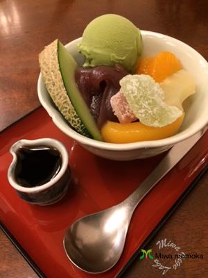 f:id:miwamomoka:20190810114913j:plain