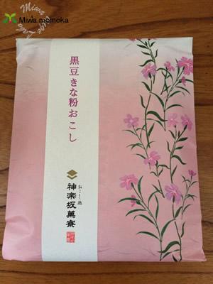 f:id:miwamomoka:20190815103112j:plain