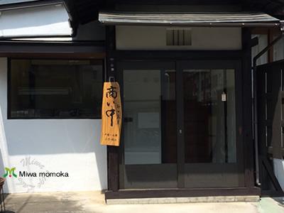 f:id:miwamomoka:20190819123727j:plain