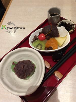 f:id:miwamomoka:20190827150546j:plain
