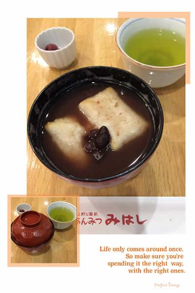 f:id:miwamomoka:20191127220023j:plain