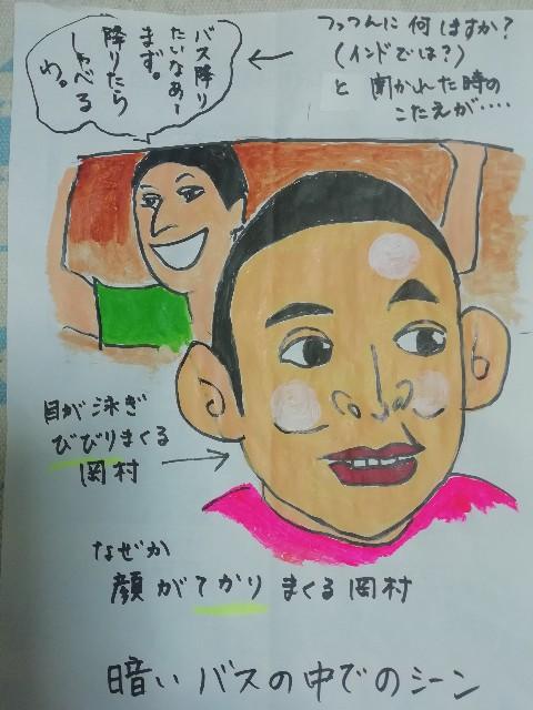 f:id:miwanotabi:20190210114248j:image