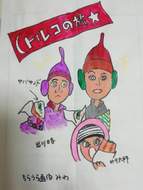 f:id:miwanotabi:20190211075717j:image