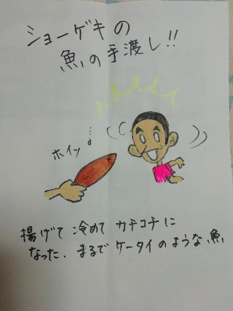 f:id:miwanotabi:20190212103046j:image
