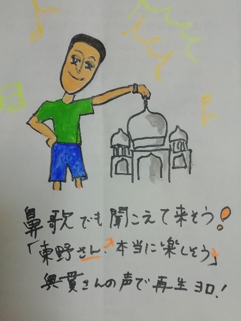 f:id:miwanotabi:20190212182420j:image
