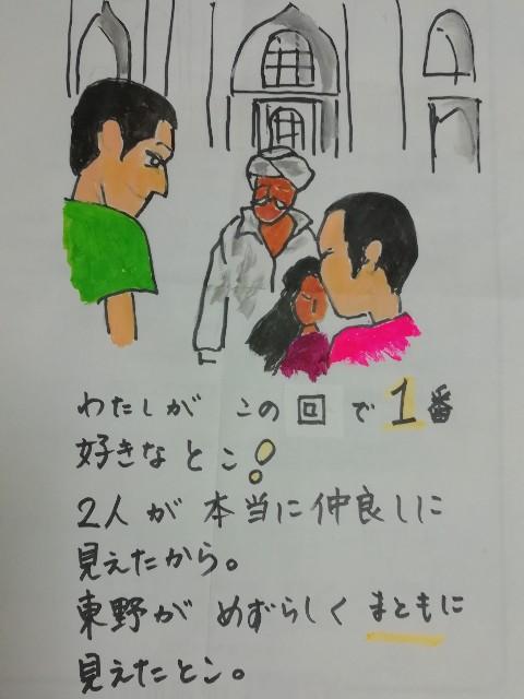 f:id:miwanotabi:20190212182438j:image