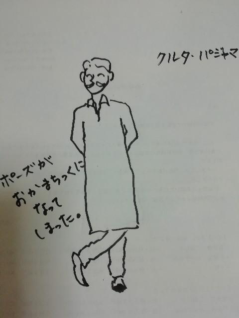 f:id:miwanotabi:20190212225910j:image