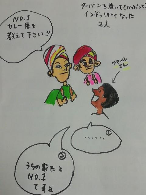 f:id:miwanotabi:20190216080741j:image