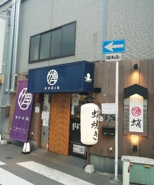 f:id:miwanotabi:20190305105158j:plain
