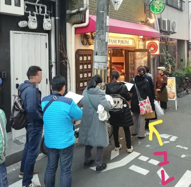 f:id:miwanotabi:20190305105251j:plain