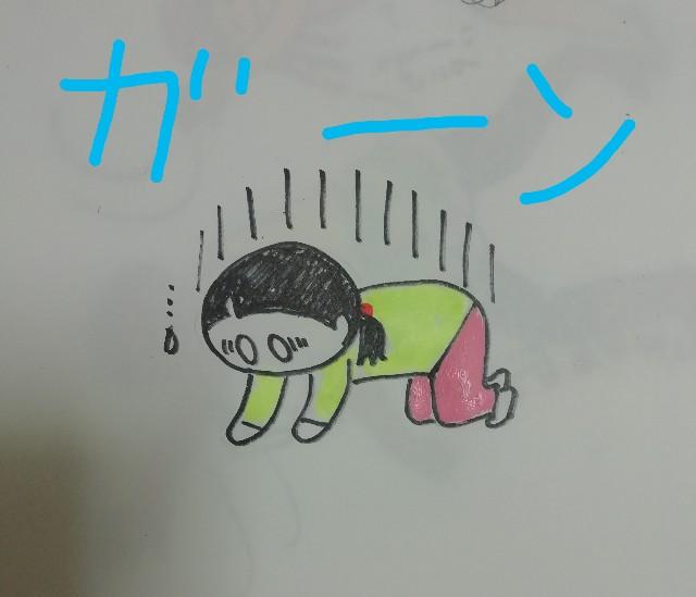 f:id:miwanotabi:20190309121022j:plain