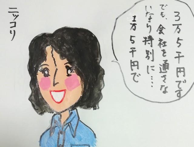 f:id:miwanotabi:20190309142043j:plain