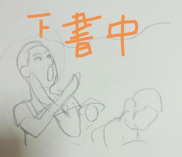 f:id:miwanotabi:20190311093810j:plain