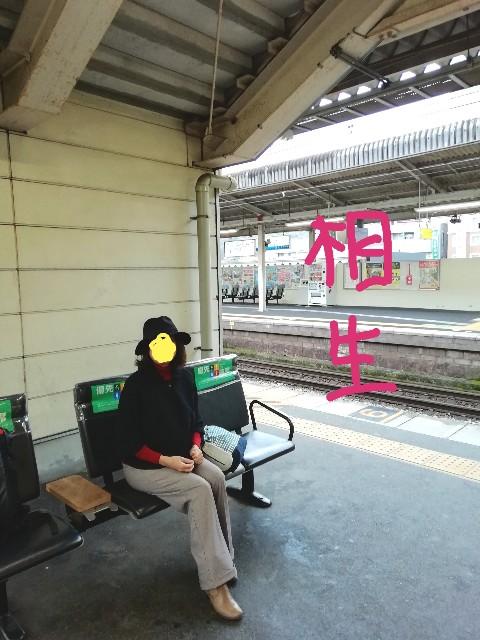 f:id:miwanotabi:20190321092105j:plain