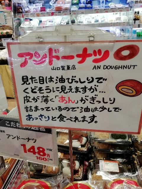 f:id:miwanotabi:20190321120458j:plain