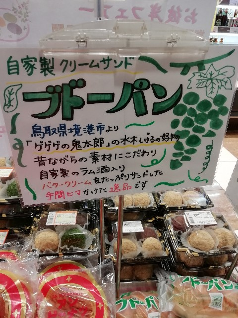 f:id:miwanotabi:20190321120552j:plain