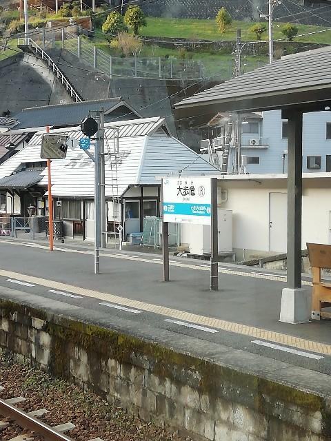 f:id:miwanotabi:20190321185709j:plain