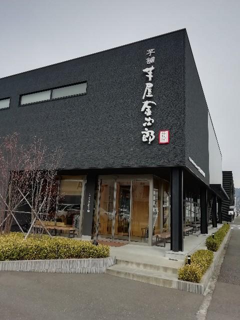 f:id:miwanotabi:20190323115444j:plain