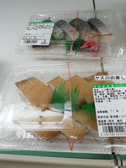 f:id:miwanotabi:20190323225541j:plain