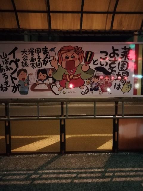 f:id:miwanotabi:20190323231958j:plain