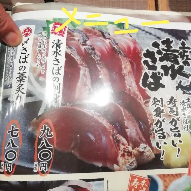 f:id:miwanotabi:20190324163600j:plain