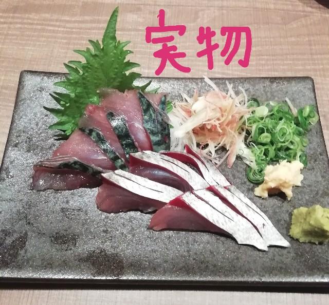 f:id:miwanotabi:20190324163753j:plain