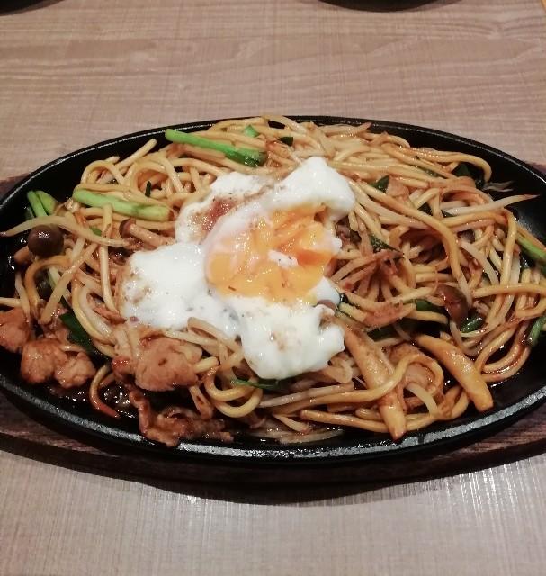 f:id:miwanotabi:20190324164408j:plain