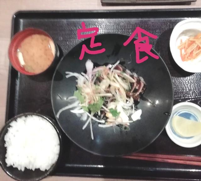f:id:miwanotabi:20190324180739j:plain