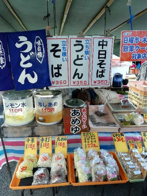 f:id:miwanotabi:20190325230820j:plain