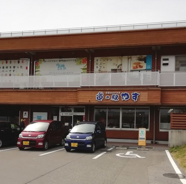 f:id:miwanotabi:20190326225255j:plain