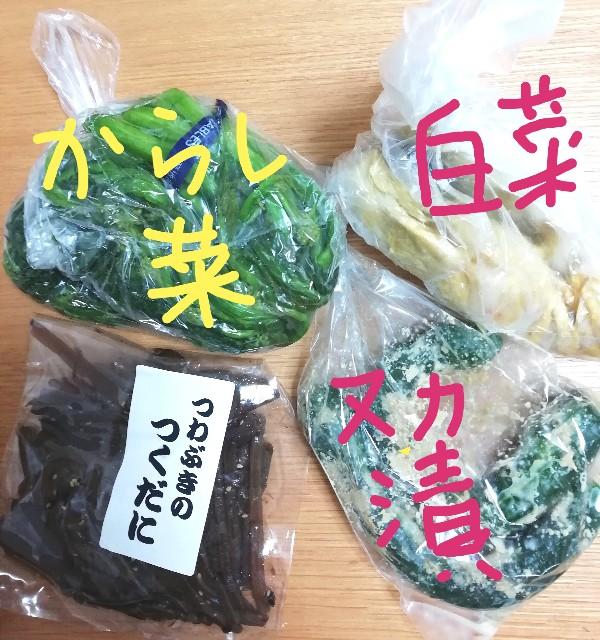 f:id:miwanotabi:20190326230242j:plain