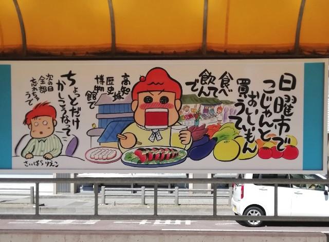 f:id:miwanotabi:20190326233124j:plain