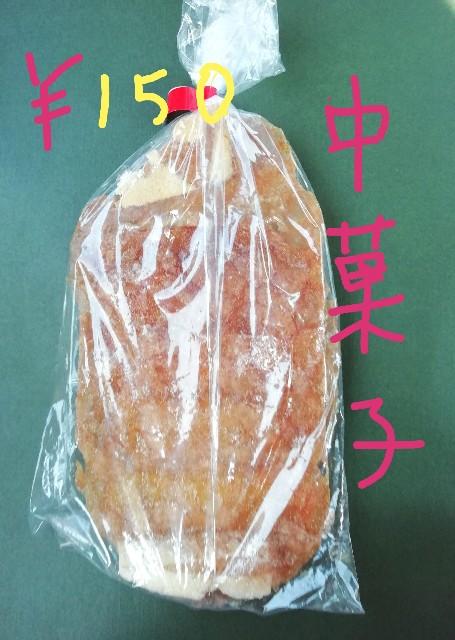 f:id:miwanotabi:20190327160005j:plain