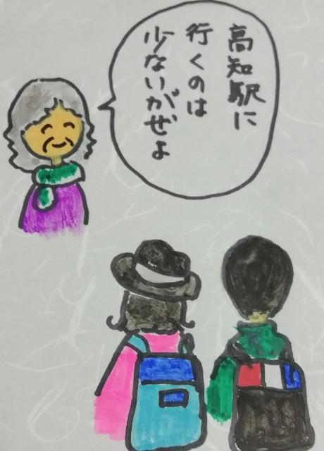 f:id:miwanotabi:20190329121815j:plain