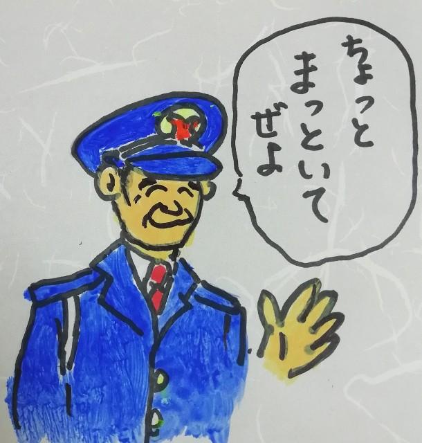 f:id:miwanotabi:20190329134930j:plain