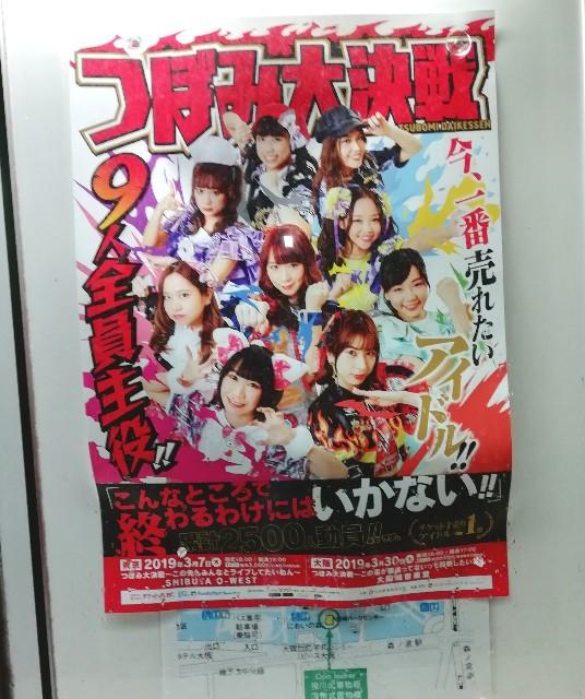 f:id:miwanotabi:20190401090610j:plain