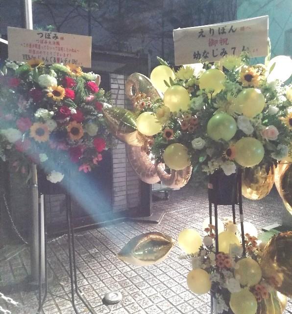 f:id:miwanotabi:20190401090632j:plain