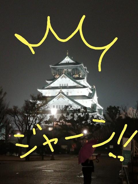 f:id:miwanotabi:20190401092142j:plain