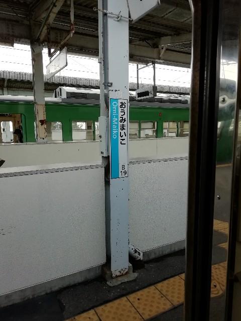 f:id:miwanotabi:20190406084707j:plain