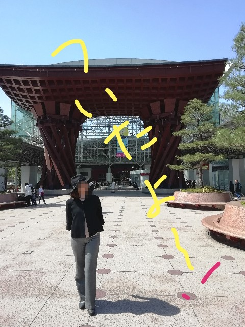 f:id:miwanotabi:20190406141318j:plain