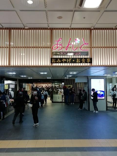 f:id:miwanotabi:20190406141345j:plain