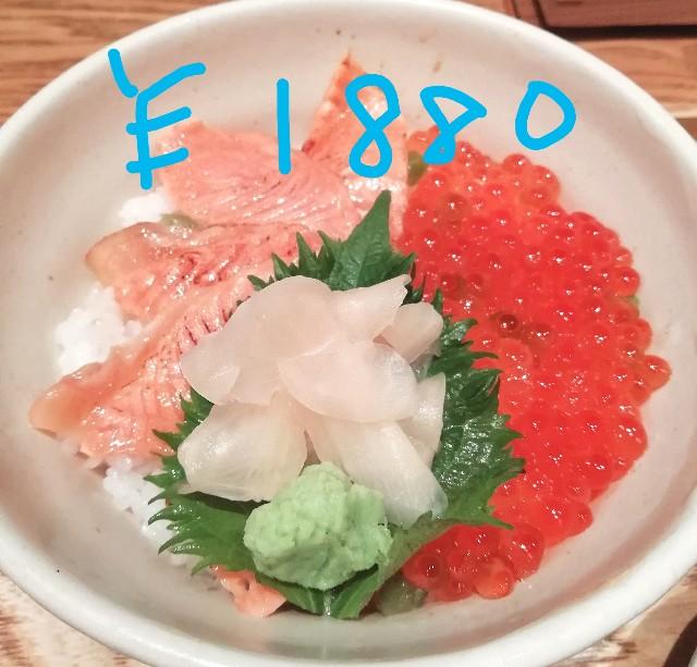 f:id:miwanotabi:20190406141734j:plain