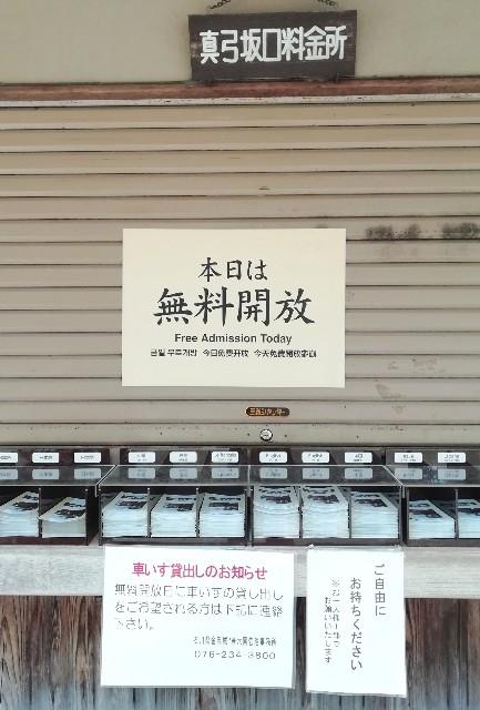 f:id:miwanotabi:20190407103021j:plain