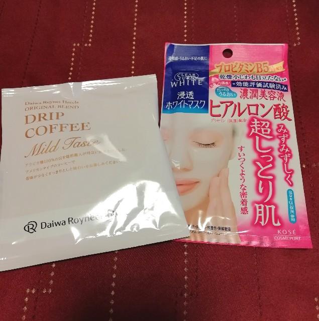 f:id:miwanotabi:20190407164729j:plain