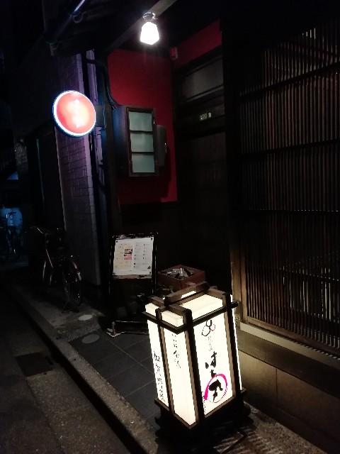 f:id:miwanotabi:20190408234227j:plain